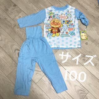 バンダイ(BANDAI)のサイズ100  アンパンマン  パジャマ(パジャマ)