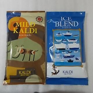KALDI - 【未開封】カルディ・レギュラーコーヒー/200g×2袋