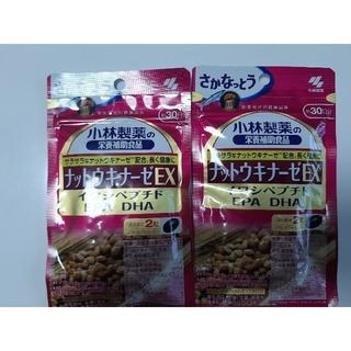 コバヤシセイヤク(小林製薬)の🤗大人気2袋⤴️小林製薬のさかなっとう ナットウキナーゼEX(ダイエット食品)