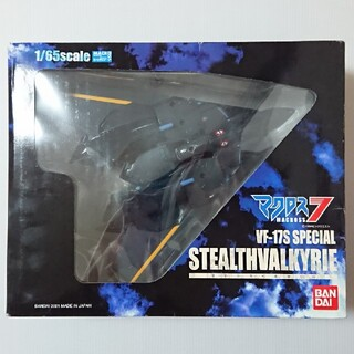 BANDAI - マクロス7  VF-17S  ステルスバルキリー