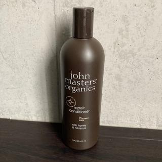 ジョンマスターオーガニック(John Masters Organics)のジョンマスターオーガニック H&H リペアコンディショナー 473ml(コンディショナー/リンス)