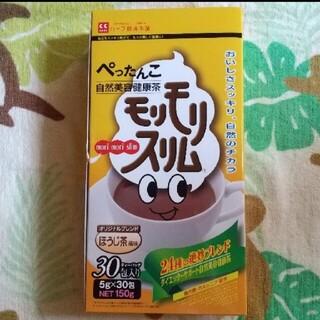 モリモリスリム ほうじ茶 10袋(健康茶)