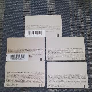 テレホンカード 未使用品 50度数5枚