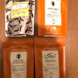 LUPICIA - ルピシア紅茶3点セット+1個おまけ付き!【送料無料】