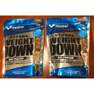 ケンタイ(Kentai)の【まこつ様専用】 ウェイトダウン ソイプロテイン ココア風味 1kg 2袋(プロテイン)