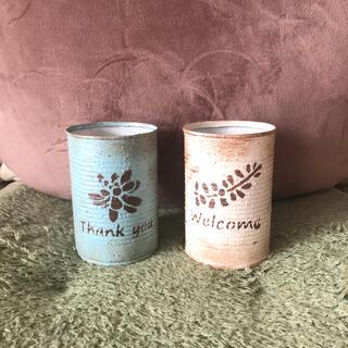 リメイク缶 2個セット♪(プランター)