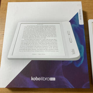 Rakuten - kobo libra H2O 楽天電子書籍リーダー