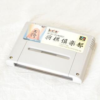 スーパーファミコン(スーパーファミコン)のスーパーファミコン/将棋倶楽部/39(家庭用ゲームソフト)