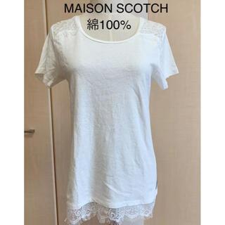 IENA - Tシャツ カットソー メゾンスコッチ 白 美品 バンヤードストーム イエナ