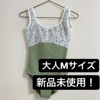 CHACOTT - 花柄レース グリーン レオタード