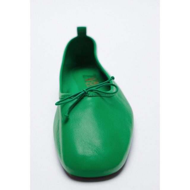 ZARA(ザラ)のZARA リアルレザー バレリーナ シューズ レディースの靴/シューズ(バレエシューズ)の商品写真