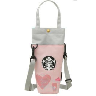 Starbucks Coffee - スターバックス 25周年 ショルダーボトルケース
