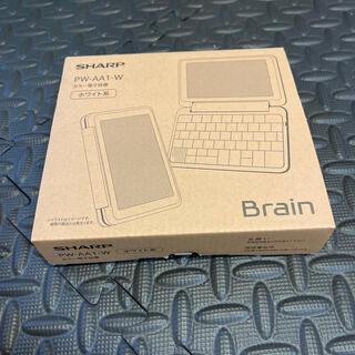 シャープ(SHARP)の電子辞書 SHARP シャープ PW-AA1-W Brain(電子ブックリーダー)
