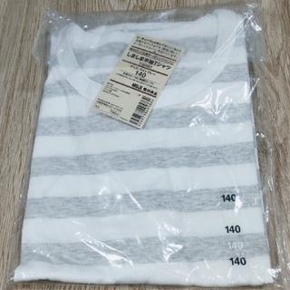 MUJI (無印良品) - 新品 無印良品 半袖Tシャツ 140