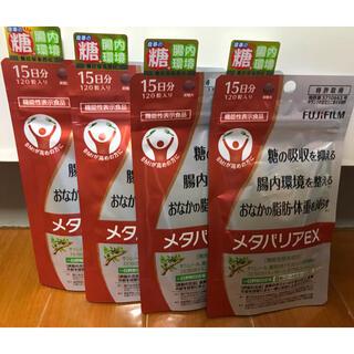 富士フイルム - メタバリア EX 15日分×4袋