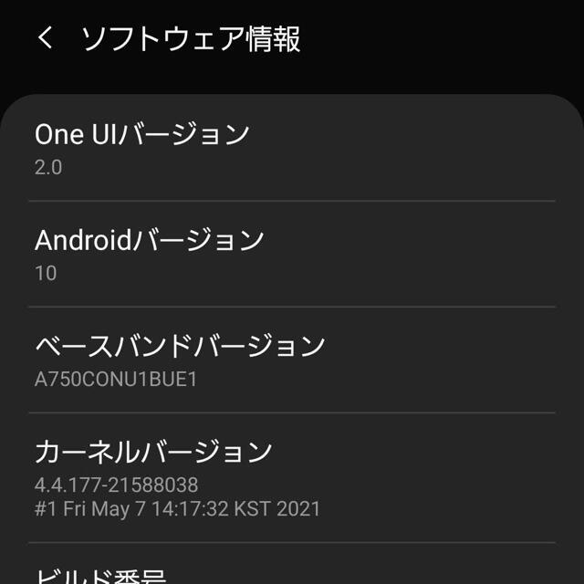 Galaxy(ギャラクシー)の【はれい様専用】Galaxy A7 SIMフリー ブラック 64GB スマホ/家電/カメラのスマートフォン/携帯電話(スマートフォン本体)の商品写真
