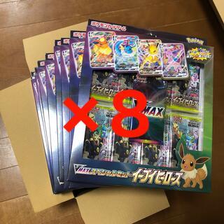 ポケモン(ポケモン)のポケモン イーブイヒーローズ VMAXスペシャルセット(Box/デッキ/パック)