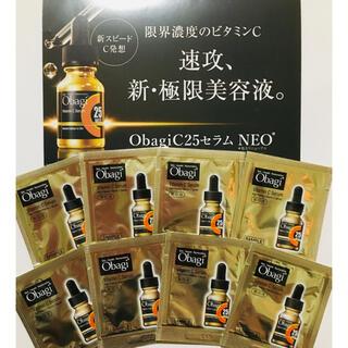 Obagi - 【今夜限定出品‼️】Obagiオバジ C25 セラム NEO サンプル