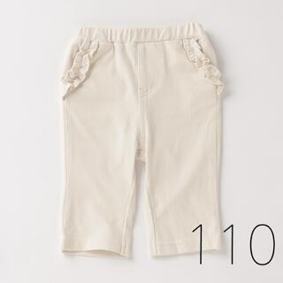 プティマイン(petit main)のプティマイン 新品 【接触冷感】7分丈パンツ 110(パンツ/スパッツ)
