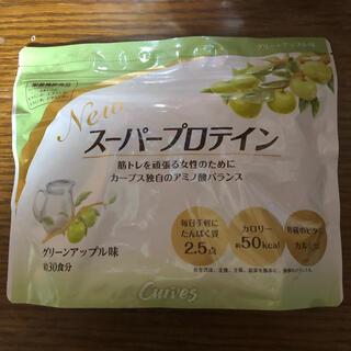 カーブス スーパープロテイン グリーンアップル味(プロテイン)