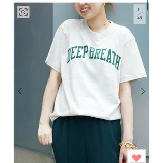 DEUXIEME CLASSE - 新品未使用タグ付き【SKIN/スキン】 DEEP BREATH Tシャツ