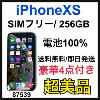 アップル(Apple)の【S】【新品電池】iPhone XS 256 GB  Gray SIMフリー(スマートフォン本体)