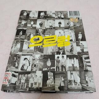 エクソ(EXO)のEXO ウルロン 韓国版(K-POP/アジア)