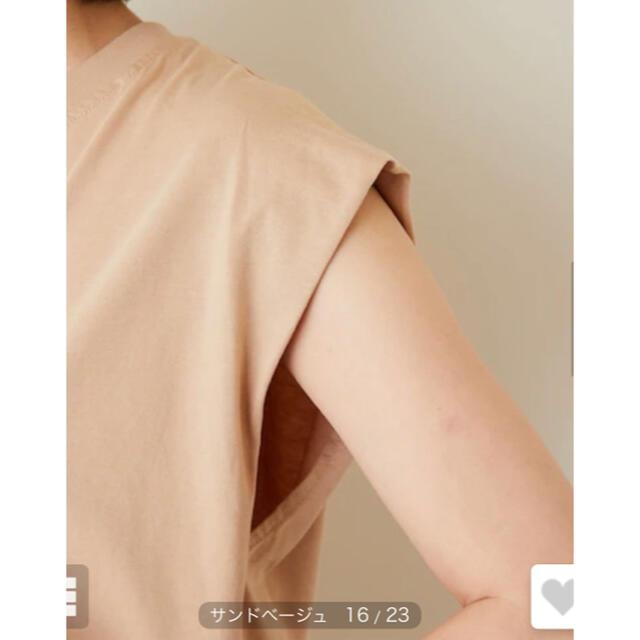 Noble(ノーブル)の NOBLE BAUM UND PFERDGARTEN カットソー レディースのトップス(カットソー(半袖/袖なし))の商品写真