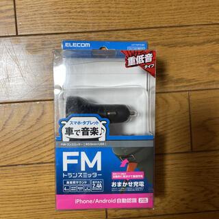 エレコム(ELECOM)のELECOM LAT-FMY02BK(車内アクセサリ)