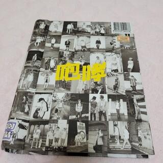 エクソ(EXO)のEXO ウルロン 中国版(K-POP/アジア)