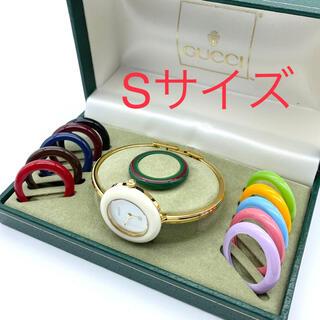 Gucci - 美品☆新品電池交換済み GUCCI チェンジベゼル Sサイズ レディース腕時計