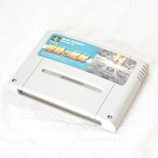 スーパーファミコン(スーパーファミコン)のスーパーファミコン/紺碧の艦隊/45(家庭用ゲームソフト)