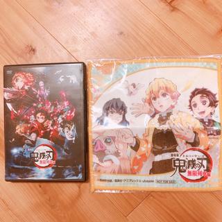 劇場版「鬼滅の刃」無限列車編 DVD オリジナル特典付(アニメ)