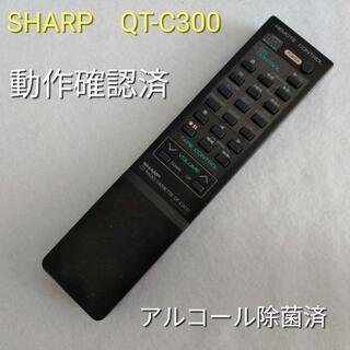 シャープ(SHARP)のSHARP QT-C300 CDラジカセリモコン 動作中古品(その他)