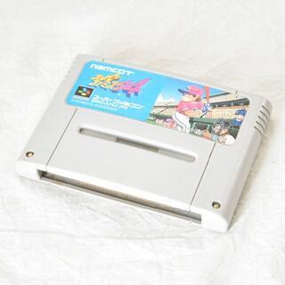 スーパーファミコン(スーパーファミコン)のスーパーファミコン/スーパーファミスタ4/47(家庭用ゲームソフト)