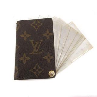 ルイヴィトン(LOUIS VUITTON)のルイヴィトン ポルトカルト クレディ プレッシオン モノグラム カードケース(その他)