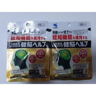 コバヤシセイヤク(小林製薬)の小林製薬 健脳ヘルプ 15日分 2袋セット(ビタミン)