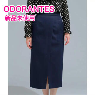 ナノユニバース(nano・universe)の新品✳︎未使用 ODORANTES ビッグポケットタイトスカート タイトスカート(ロングスカート)