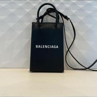 Balenciaga - balenciaga phone holder