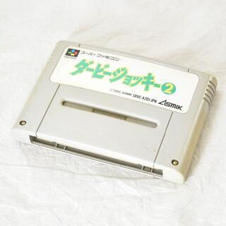 スーパーファミコン(スーパーファミコン)のスーパーファミコン/ダービージョッキー2/48(家庭用ゲームソフト)