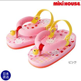 mikihouse - 【新品】ミキハウスうさちゃん☆甚平サンダル・14㎝(13-14㎝)