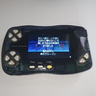 【訳あり】スワンクリスタル ipsバックライトカスタム ワンダースワン(携帯用ゲーム機本体)