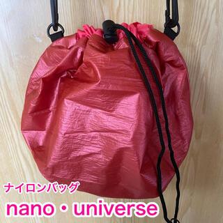 ナノユニバース(nano・universe)の新品✳︎未使用 ナノユニバース ナイロン巾着バッグ nano・universe(ショルダーバッグ)