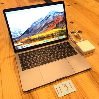 マック(Mac (Apple))のi7 16GB MacBook pro 13インチ 2017 タッチバーあり(ノートPC)