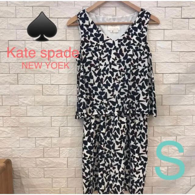 kate spade new york(ケイトスペードニューヨーク)のケイトスペードニューヨーク ワンピース 0サイズ レディースのワンピース(ひざ丈ワンピース)の商品写真