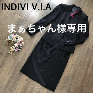 インディヴィ(INDIVI)のINDIVI V.A.I スカートスーツレッジアーニセットアップ ブラック 38(スーツ)