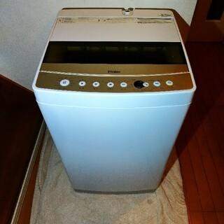 (神奈川、東京配送設置無料)ハイアール2020年製造全自動洗濯機