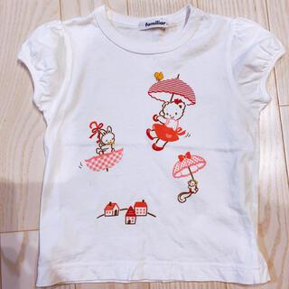 familiar - ファミリア リアちゃん Tシャツ 110
