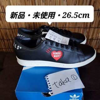 adidas - ADIDAS ORIGINALS STAN SMITH