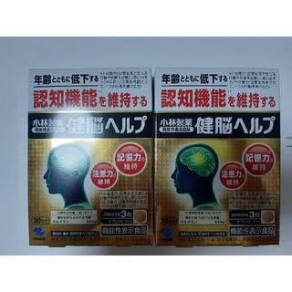 コバヤシセイヤク(小林製薬)の😍⤴️⤴️55%off✨ 小林製薬 健脳ヘルプ 30日分×2袋セット(アミノ酸)